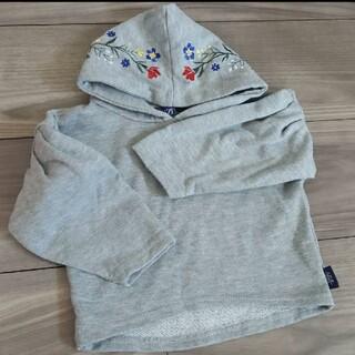 アズールバイマウジー(AZUL by moussy)の❀AZUL❀90cm花刺繍パーカー(Tシャツ/カットソー)