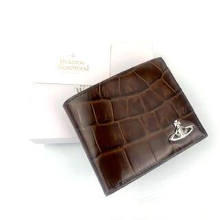 Vivienne Westwood - 新品  Vivienne Westwood クロコ型押し 二つ折り財布 ブラウン