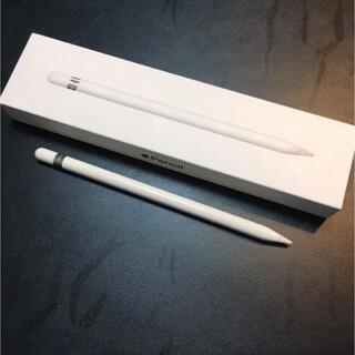Apple - apple pencil 1世代 外観美品