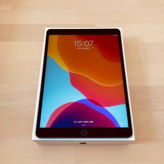 iPad - iPad Pro 10.5 Wi-Fi 64GB