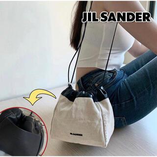 Jil Sander - 新品 ジルサンダー ドローストリング 巾着バッグ