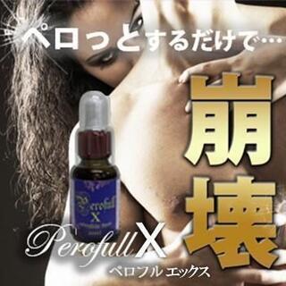 perofull-X(ペロフル-X)~媚薬系 液体ラブサプリ~