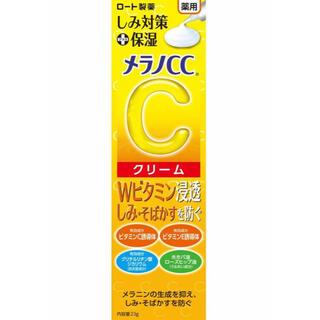 ロート製薬 - メラノCC クリーム 23g