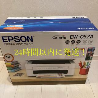 新品未開封 エプソン EW-052A インクジェットプリンター カラリオホワイト(OA機器)