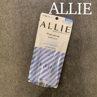 アリィー(ALLIE)のアリィ〜 ニュアンスチェンジUVジェル 日焼け止め(日焼け止め/サンオイル)