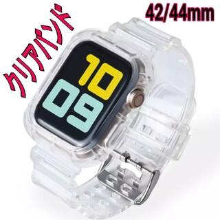 Apple Watch クリア 透明 スケルトン ベルト 42/44mm b(ラバーベルト)