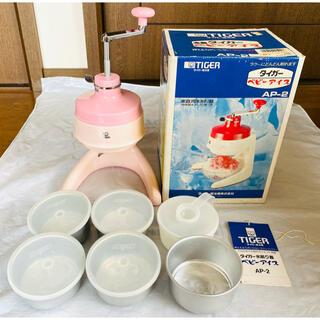 タイガー(TIGER)のタイガー カキ氷器 氷削り器 カキ氷 製氷カップ アイスペット(調理道具/製菓道具)