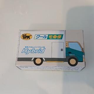 Takara Tomy - 新品 クロネコヤマト クール トミカ