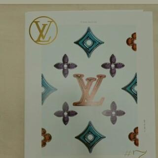 ルイヴィトン(LOUIS VUITTON)のヴィトン カタログ(ファッション)