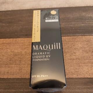 MAQuillAGE - 資生堂 マキアージュ ドラマティックリキッド UV ベージュオークル20 SPF