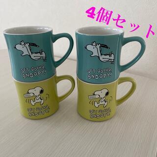 スヌーピー(SNOOPY)のマグカップ(SNOOPY)4個セット(グラス/カップ)