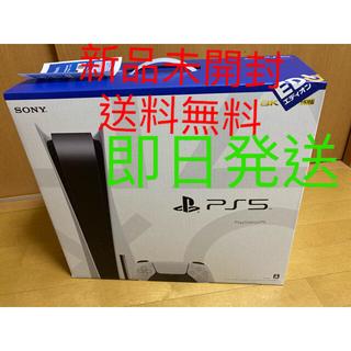 PS5本体 PlayStion5 本体 新品 未開封