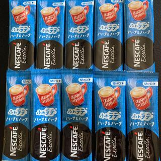 Nestle - NESCAFE EXCELLA ふあラテハーフ&ハーフ10本300円送料込み