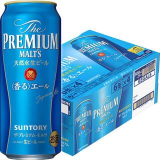 サントリー(サントリー)のサントリー プレミアムモルツ香るエール 500ml 1ケース(ビール)