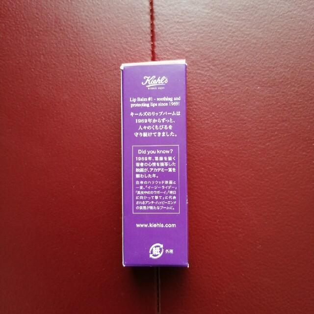 Kiehl's(キールズ)のキールズ リップバーム クランベリー 15ml コスメ/美容のスキンケア/基礎化粧品(リップケア/リップクリーム)の商品写真