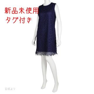 ジーユー(GU)の新品未使用 タグ付き レースワンピース(ひざ丈ワンピース)