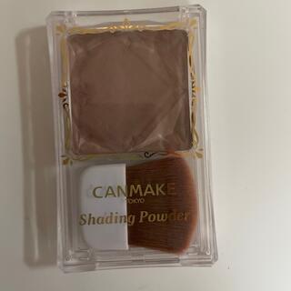 キャンメイク(CANMAKE) シェーディングパウダー 04 アイスグレーブラウ