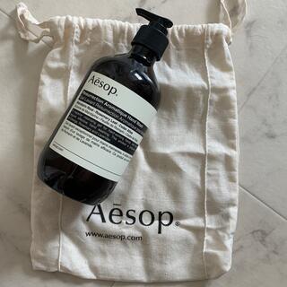 Aesop - 新品 Aesop ハンドソープ 500ml 巾着あり