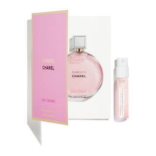 シャネル(CHANEL)のチャンス オータンドゥル EDP 1.5ml 正規サンプルシャネル香水(香水(女性用))