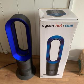 Dyson - dyson AM 09