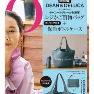 GLOW 8月号【付録のみ】 DEAN & DELUCA レジバッグ+保冷ボトル(エコバッグ)