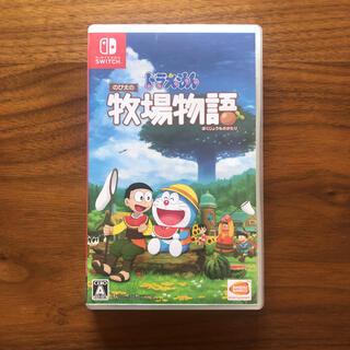 Nintendo Switch - ドラえもん のび太の牧場物語 Switch