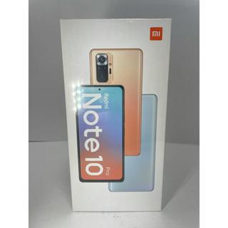 Redmi Note 10 Pro本体 SIMフリー グラシアブルー