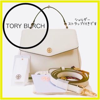 Tory Burch - トリーバーチ バッグ  ショルダーバッグ ハンドバッグ トート タグ付 2way
