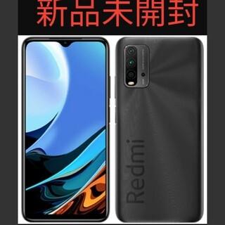 ANDROID - 新品未開封 シュリンク付 納品書付 Xiaomi Redmi 9T
