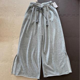パンツ ♡ サイドスリットワイド スウェットパンツ