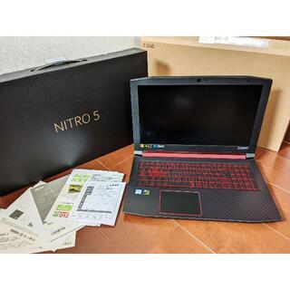 Acer - Acer Nitro 5 / Core i7 / 16GB / GTX1060