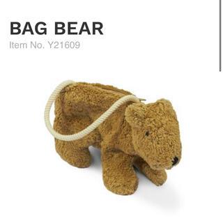 コドモビームス(こども ビームス)のsenger bag BEAR(ぬいぐるみ)