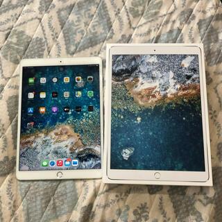 Apple - iPad Pro10.5 64GB