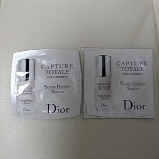 Christian Dior - ディオール カプチュールトータル セル スーパーセラム サンプル2個