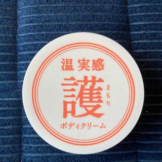温実感 護まもりボディクリーム(ボディ用クリーム23g)