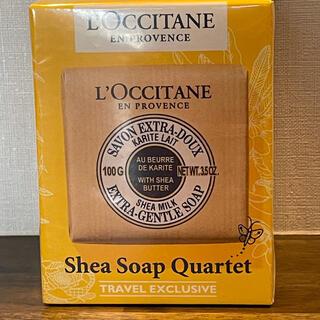 L'OCCITANE - ロクシタン シアソープ 4個セット