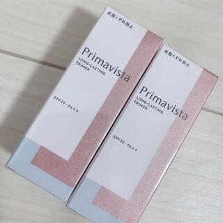 Primavista - プリマヴィスタ スキンプロテクトベース セット