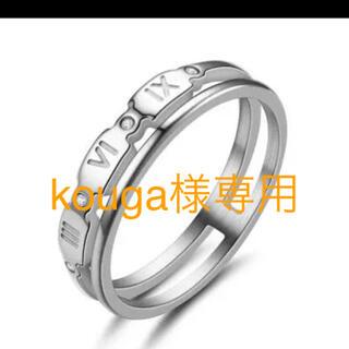 kouga様専用(リング(指輪))