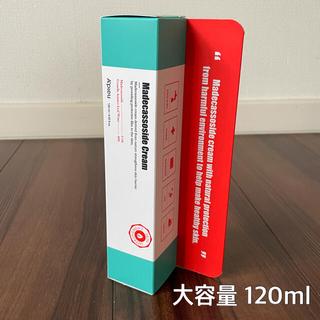 ミシャ(MISSHA)のfumie様☆A'pieu オピュマデカソサイド クリーム 大容量 120ml (フェイスクリーム)