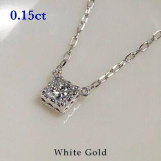 avaron k18  プリンセス ダイヤモンド ネックレス 0.15ct(ネックレス)
