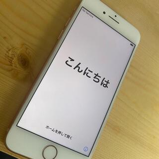 Apple - iPhone8 ゴールド 64gb 中古