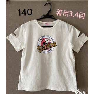 JENNI - ミニー Tシャツ
