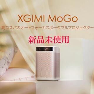 XGIMI  Mogo プロジェクター Android TV搭載(プロジェクター)