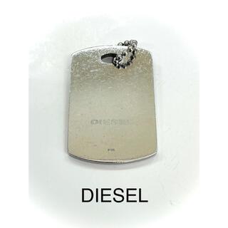 ディーゼル(DIESEL)のDIESEL ディーゼル ネックレストップ(ネックレス)
