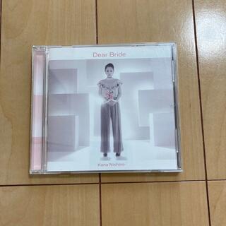 西野カナ Dear Bride(ポップス/ロック(邦楽))
