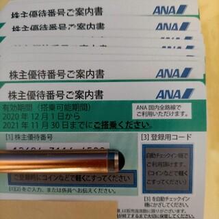 エーエヌエー(ゼンニッポンクウユ)(ANA(全日本空輸))のANA株主優待券×10枚(航空券)