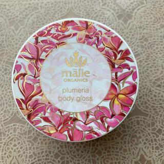 マリエオーガニクス(Malie Organics)のマリエオーガニクス プルメリア ボディガラス オイル(ボディオイル)
