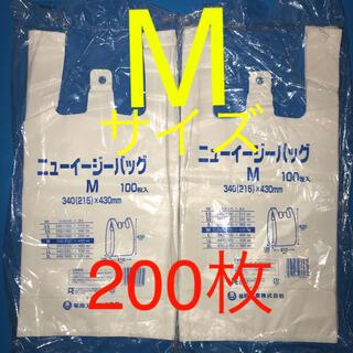 レジ袋 M 200枚 手提げ袋 買い物袋 ビニール袋 ゴミ袋 エコバック ごみ袋