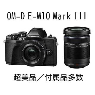 オリンパス(OLYMPUS)の◆付属品多数◆ OLYMPUS  OM-D E-M10 MarkIII (ミラーレス一眼)