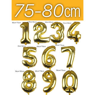 数字バルーン ゴールド35(その他)